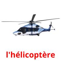 l'hélicoptère picture flashcards