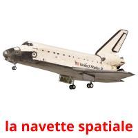 la navette spatiale picture flashcards