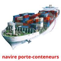 navire porte-conteneurs picture flashcards