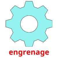 engrenage picture flashcards