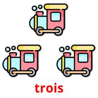 trois picture flashcards