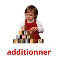 additionner picture flashcards