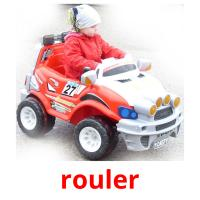 rouler picture flashcards