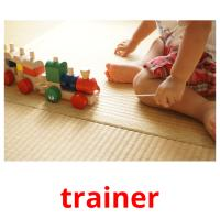 trainer picture flashcards