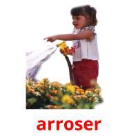 arroser picture flashcards