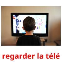 regarder la télé picture flashcards