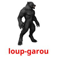 loup-garou picture flashcards