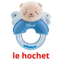 le hochet picture flashcards