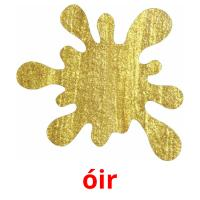 óir picture flashcards