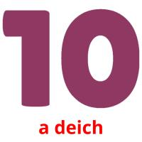 a deich picture flashcards