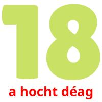 a hocht déag picture flashcards