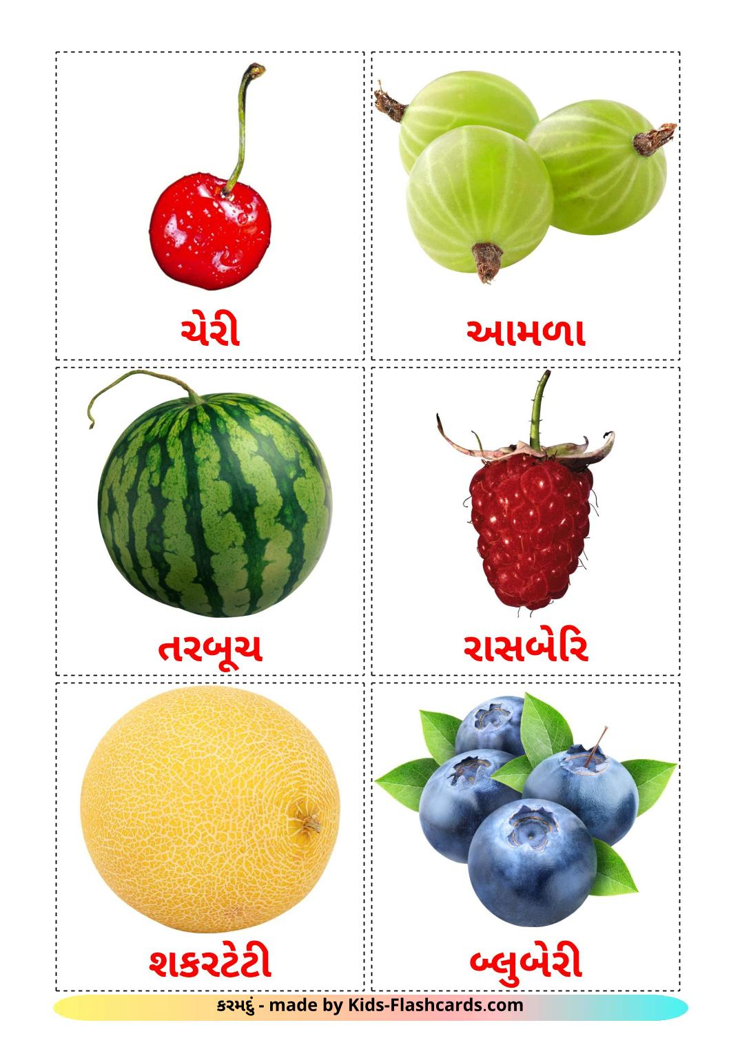 Berries picture cards for Kindergarden in gujarati