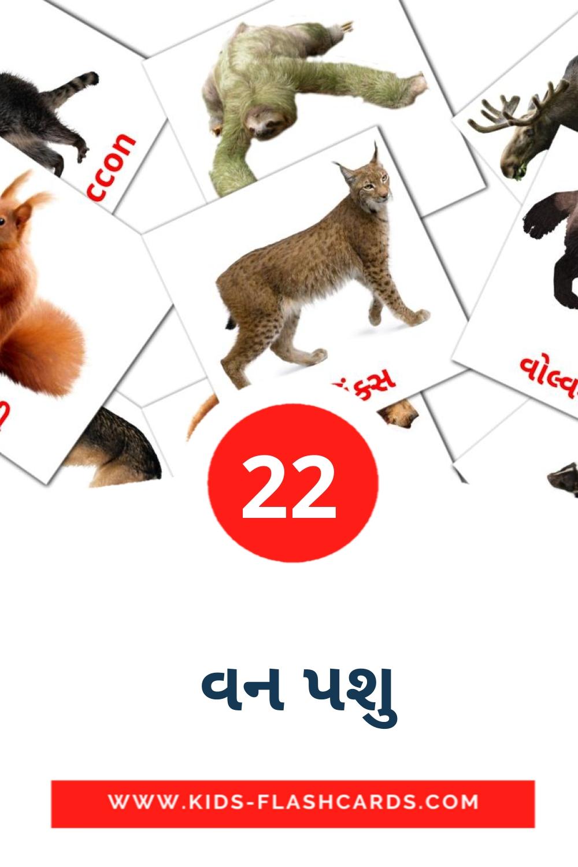 22  વન પશુ Picture Cards for Kindergarden in gujarati