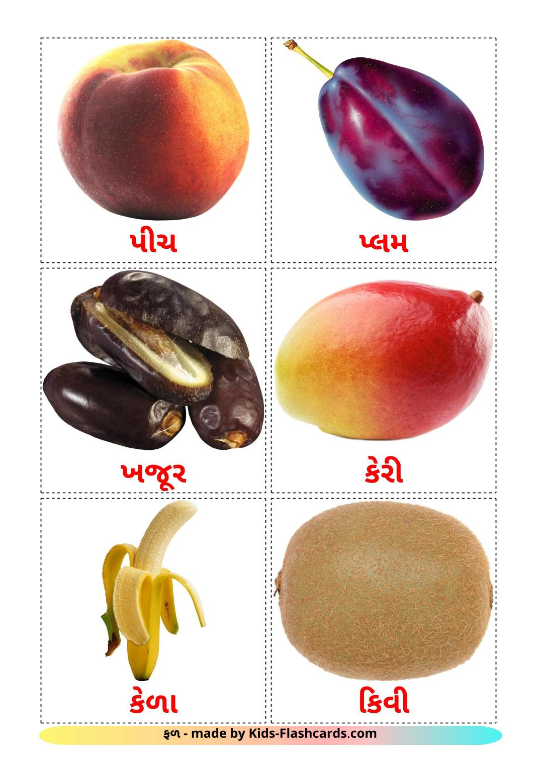 Fruits - 20 Free Printable gujarati Flashcards