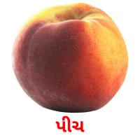 પીચ card for translate
