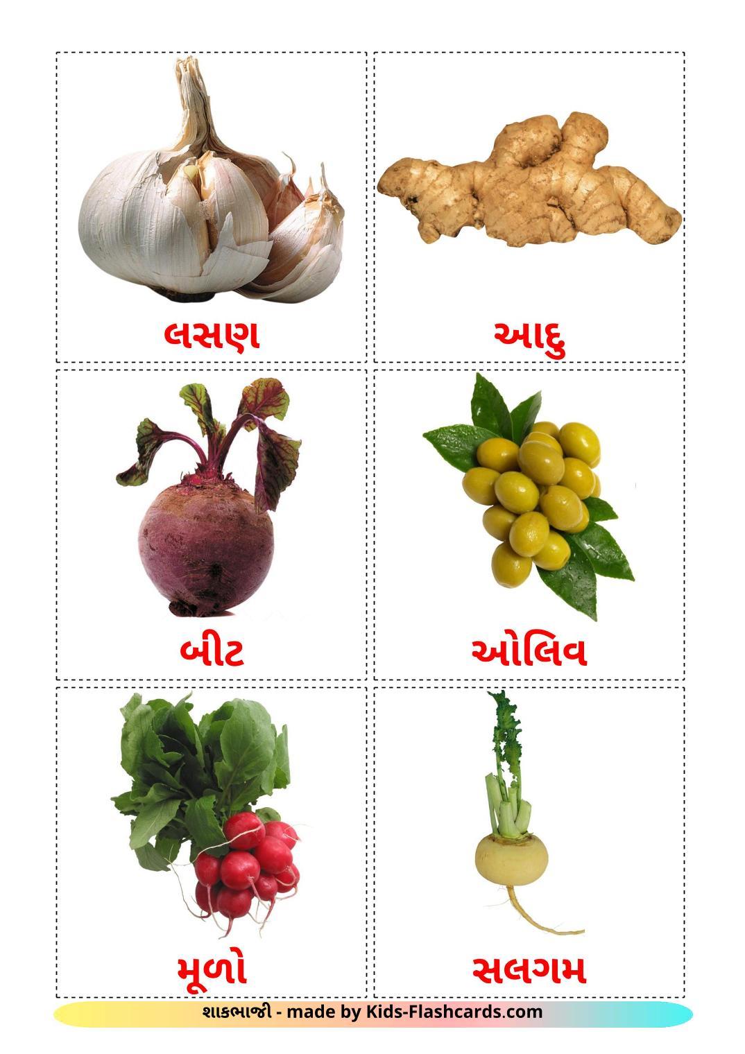 Vegetables - 29 Free Printable gujarati Flashcards
