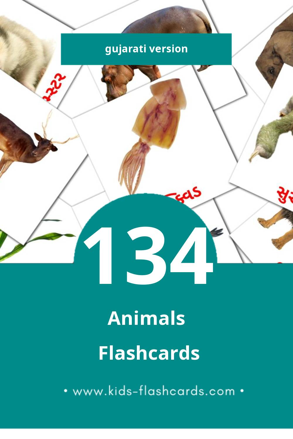 Visual Animals Flashcards for Toddlers (134 cards in Gujarati)