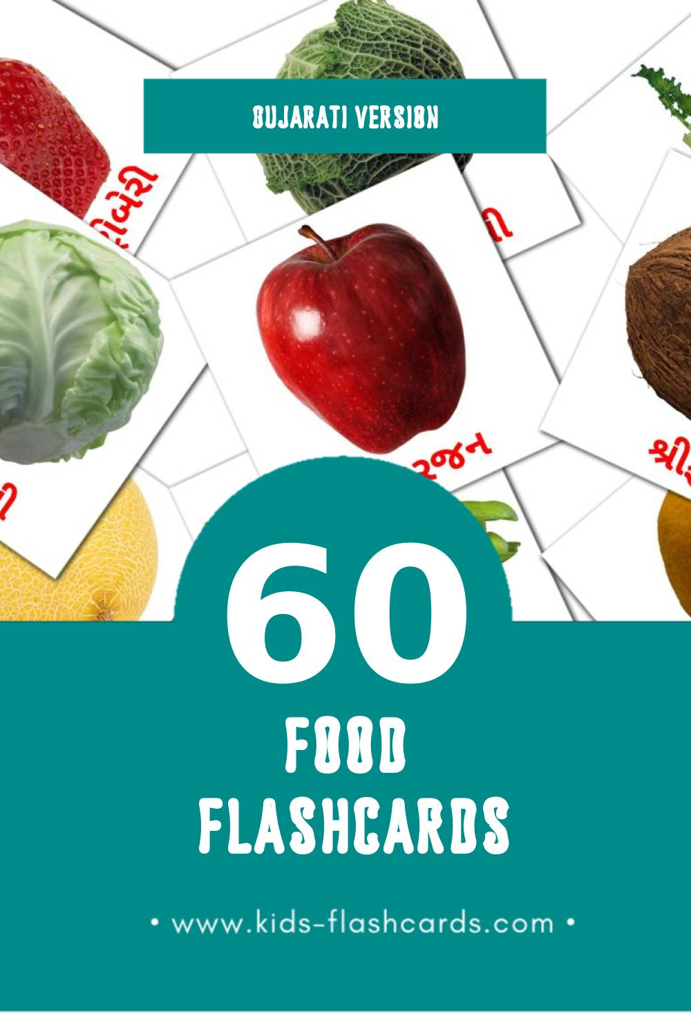 Visual ખોરાક Flashcards for Toddlers (60 cards in Gujarati)