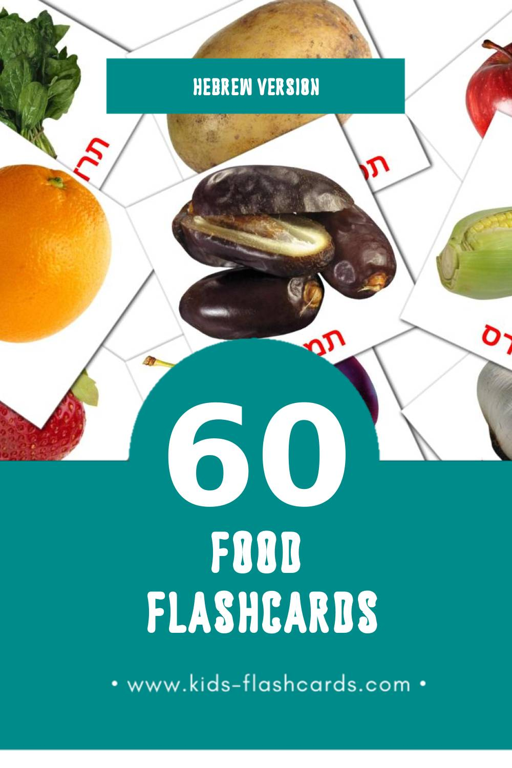 Visual Berries Flashcards for Toddlers (60 cards in Hebrew)