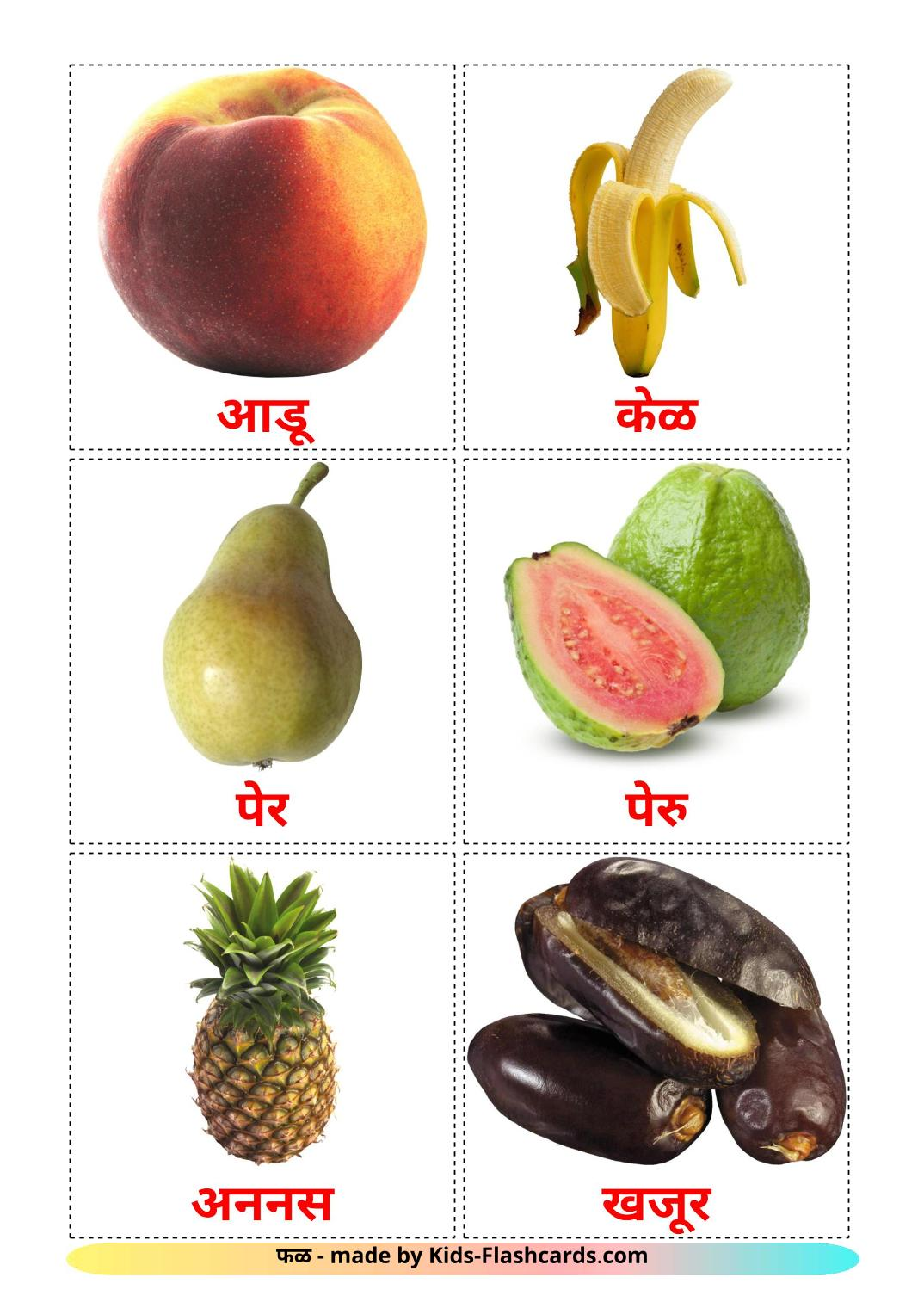Fruits - 20 Free Printable devanagari Flashcards