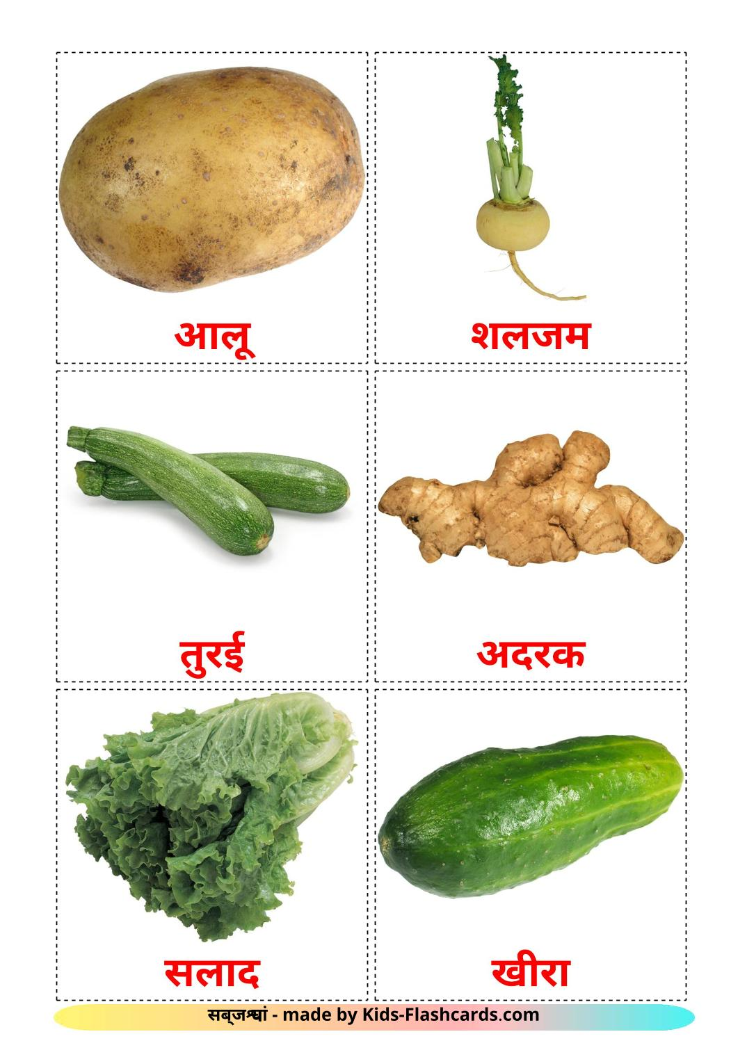 Vegetables picture cards for Kindergarden in hindi