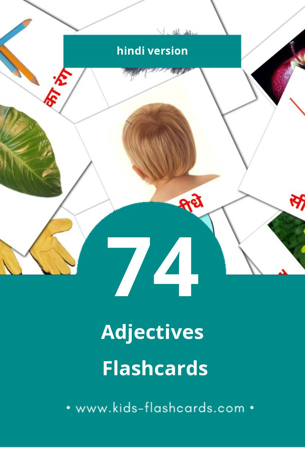 Visual विशेषण Flashcards for Toddlers (74 cards in Hindi)