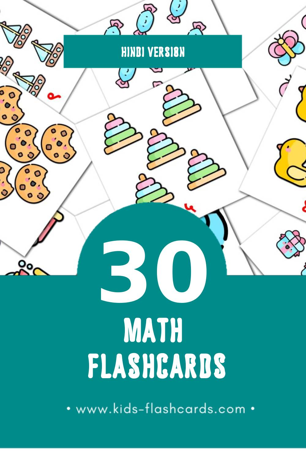 Visual हिन्दी Flashcards for Toddlers (30 cards in Hindi)