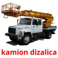 kamion dizalica picture flashcards