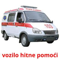 vozilo hitne pomoći picture flashcards