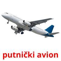 putnički avion picture flashcards