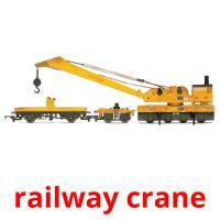railway crane picture flashcards