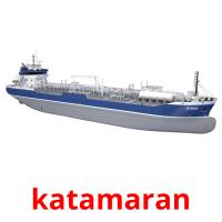 katamaran picture flashcards