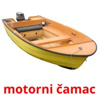 motorni čamac picture flashcards