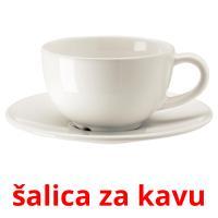 šalica za kavu picture flashcards