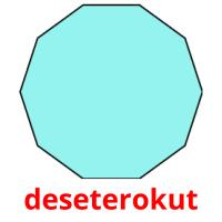 deseterokut picture flashcards