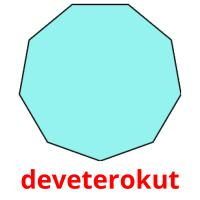 deveterokut picture flashcards