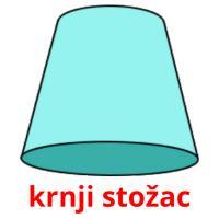 krnji stožac picture flashcards