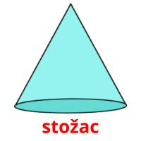 stožac picture flashcards