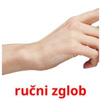 ručni zglob picture flashcards