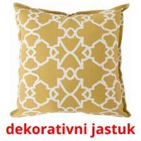 dekorativni jastuk picture flashcards