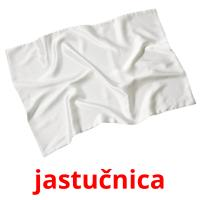 jastučnica picture flashcards
