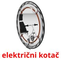 električni kotač picture flashcards
