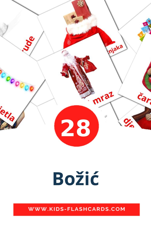 28 Božić Picture Cards for Kindergarden in croatian