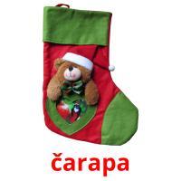 čarapa picture flashcards