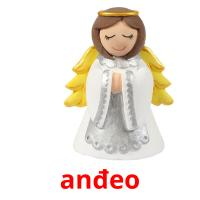 anđeo picture flashcards