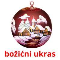 božićni ukras picture flashcards