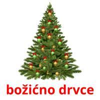 božićno drvce picture flashcards