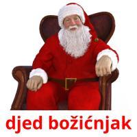 djed božićnjak picture flashcards