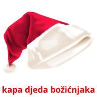 kapa djeda božićnjaka picture flashcards