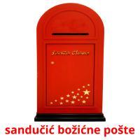 sandučić božićne pošte picture flashcards